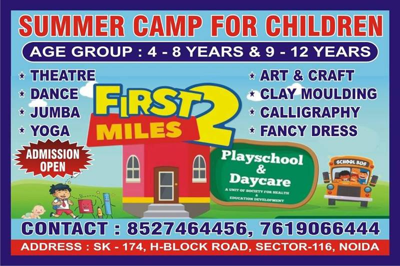 Summer Camp fun land for Kids - First2Miles